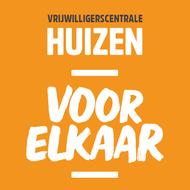 Profielfoto van Team Vrijwilligerscentrale